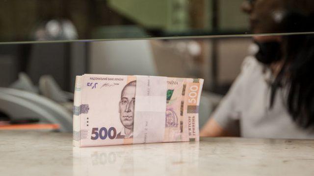 За год объем денежных переводов вырос на 24%