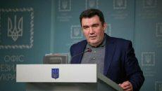 Данилов назвал дату проведения очередного заседания СНБО