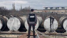 СБУ разоблачила схему нелегального производства топлива