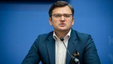 В Польше уволили двух сотрудников посольства - МИД
