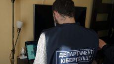 Правоохранители разоблачили хакера, который атаковал более сотни банков