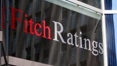 Fitch присвоило рейтинг