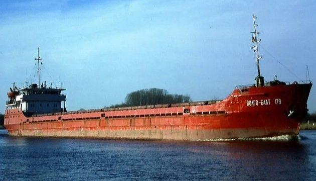 В Черном море затонуло судно с украинским экипажем