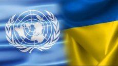 Украина в ООН осудила сирийский режим