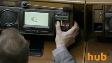 В Раде заработает сенсорная кнопка