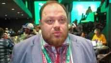 В Раде планируют закончить работу над текстом законопроекта о местном референдуме, - Стефанчук