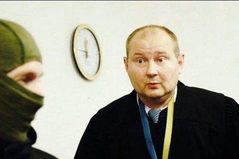 Молдова отказала в политическом убежище судье Чаусу