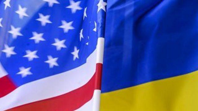 США намерены активизировать стратегическое партнерство с Украиной, - Белый дом