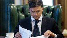 Зеленский утвердил стратегию деоккупации Крыма