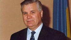 Наивысшей награде МИД Украины присвоили имя Зленко