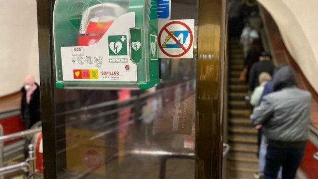 В киевском метрополитене установили дефибрилляторы