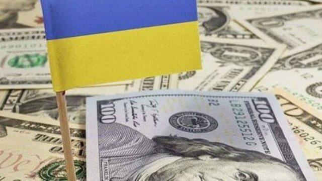 Международные резервы составили $28,6 млрд - НБУ