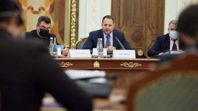 В Офисе Президента состоялась встреча с послами G20