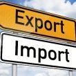 Украинская продукция вышла на 12 новых рынков