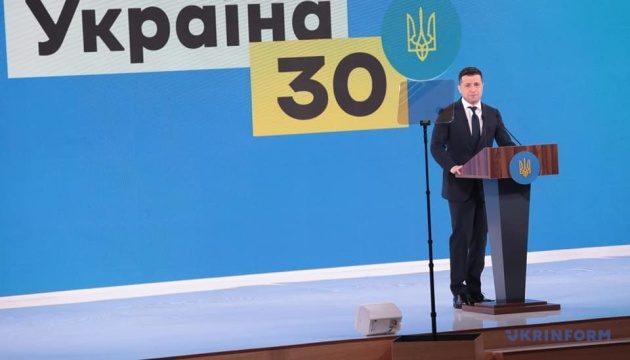 Зеленский 22 июня презентует общенациональную программу