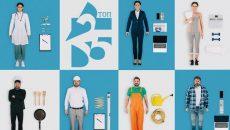 «ТЕДИС Украина» среди лучших работодателей страны – «Власть Денег»