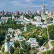 Киев попал в ТОП-100 городов мира по уровню качества жизни