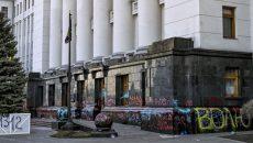 Госуправление делами назвало новую стоимость ремонта Офиса президента после акции протеста
