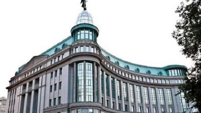 ФГВФЛ выставил на продажу главный офис банка «Аркада»