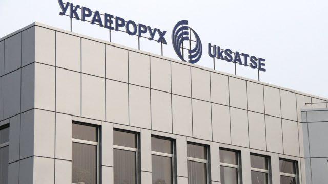 Убыток «Украэроруха» превысил 1 млрд грн