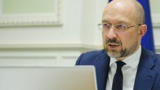 Шмыгаль анонсировал «карантинные» компенсации бизнесу