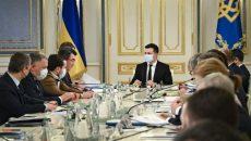 СНБО ввел персональные санкции против 27 бывших чиновников