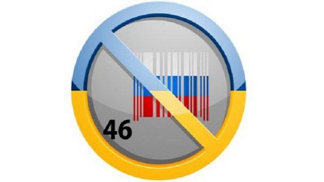Украина запретит импорт пшеницы, подсолнечного масла и бумаги из РФ