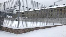 Под Киевом не смогли продать исправительный центр
