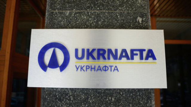 «Укрнафта» сократила добычу нефти и газа до 10%