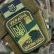Бойцам ВСУ вскоре выплатят задолженности по зарплате, - главнокомандующий ВСУ