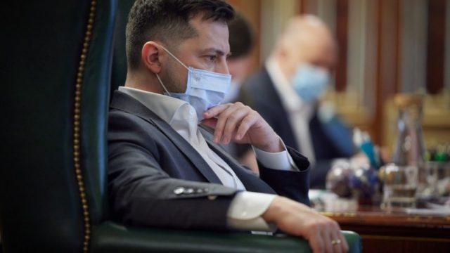 На совещании у Зеленского обсудили карантинные меры в период пандемии