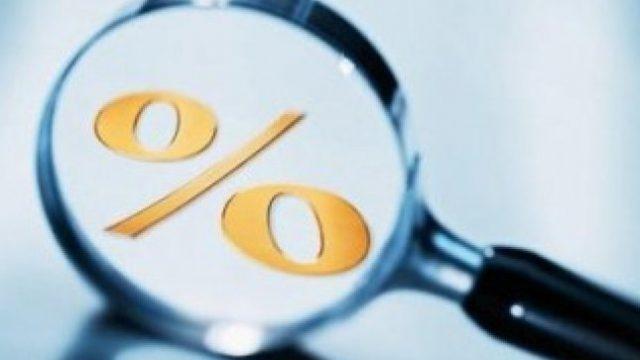НБУ снова повысил учетную ставку