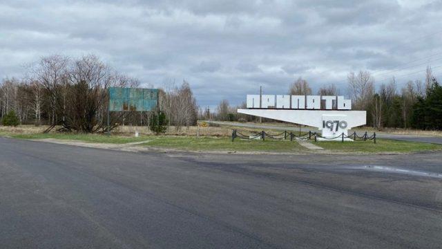 Укравтодор планирует обновить популярные маршруты в зоне отчуждения