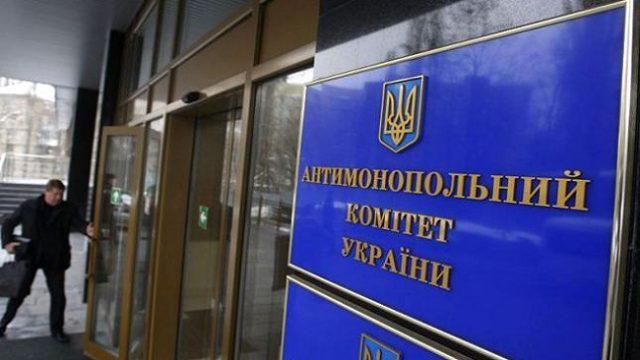 АМКУ оштрафовал Львовгаз