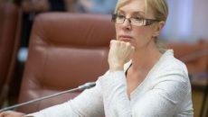 Офис омбудсмена Украины получил более 49 тыс. жалоб о нарушении прав человека, - Денисова
