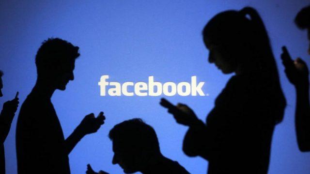Facebook предоставит пользователям больше контроля