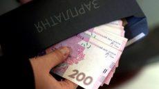 Пятая часть украинцев в минувшем году получала зарплату в конвертах – Госстат
