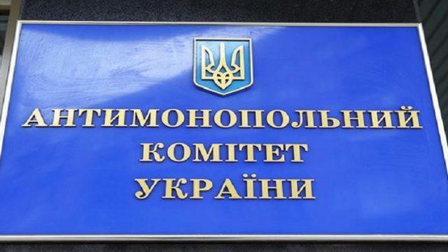 АМКУ проверит резкое повышение цен на такси в Киеве