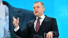 Витренко предложил объединить «Укрнафту» и «Укртатнафту»
