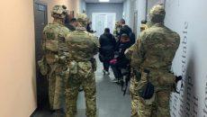 СБУ заблокировала деятельность незаконного российского финансового проекта
