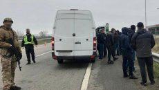 СБУ на Харьковщине задержала автобусы с «титушками»