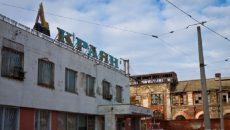 Дело о продаже завода «Краян»: будут судить еще трех человек