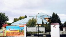 ФГИУ объявил о первом аукционе хлебокомбината