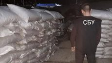 СБУ заблокировала канал контрабанды сигарет