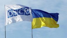 Украина созывает экстренное заседание ТКГ