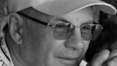 Умер украинский писатель и политический деятель Владимир Яворивский