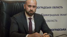 Дело экс-главы Кировоградской ОГА отправлено в суд