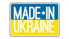СМИ составили рейтинг самых дорогих украинских брендов