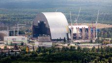 ЕБРР и МАГАТЭ продолжат работу в рамках нового фонда поддержки Чернобыля