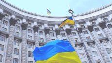 Правительство передало Раде отчет о деятельности правительства